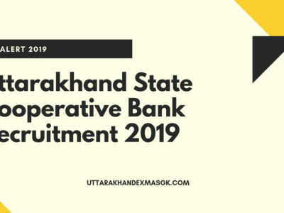 Uttarakhand State Cooperative Bank Recruitment 2019