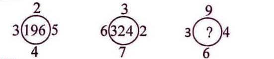 qus 39