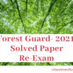 Forest-Guard-2021-Solved-Paper